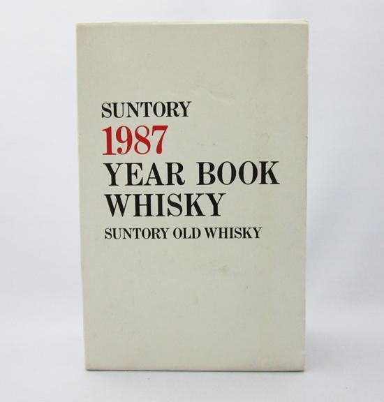 산토리 올드 위스키 1987 YEAR BOOK WHISKY 43도 660 ml(전용 BOX들이)