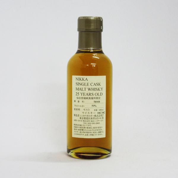 【レトロ】NIKKA WHISKY 原酒25年 仙台宮城峡蒸留所限定 59度 180ml (箱なし)