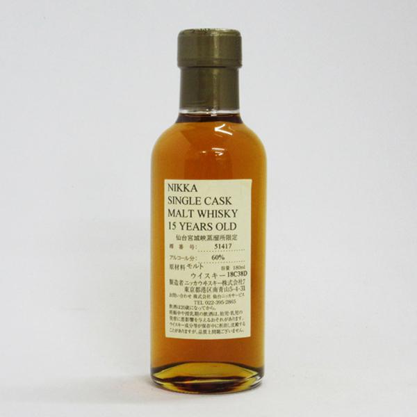 【レトロ】NIKKA WHISKY 原酒15年 仙台宮城峡蒸留所限定 60度 180ml (箱なし)