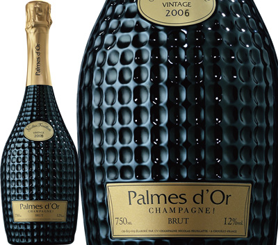 ニコラ フィアット パルム・ドール ブリュット 2006 Nicolas Feuillatte Palmes d'Or Brut 750ml 正規品 (専用化粧箱入)
