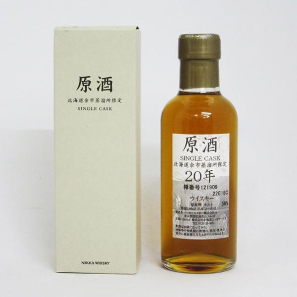 【希少】NIKKA WHISKY 原酒20年 北海道余市蒸留所限定 56度 180ml (専用BOX入)