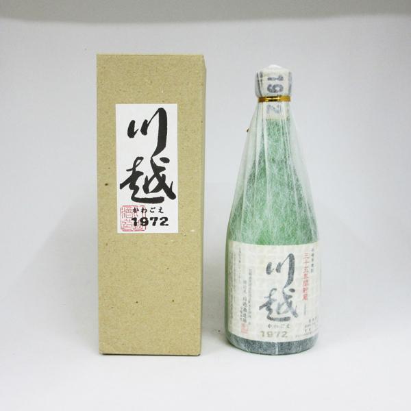 【レトロ】川越 1972 三十五年間貯蔵 500ml (専用BOX入り)