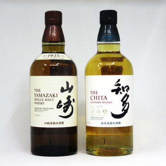 山崎 / 知多 700ml NV (箱なし) 2本飲み比べセット