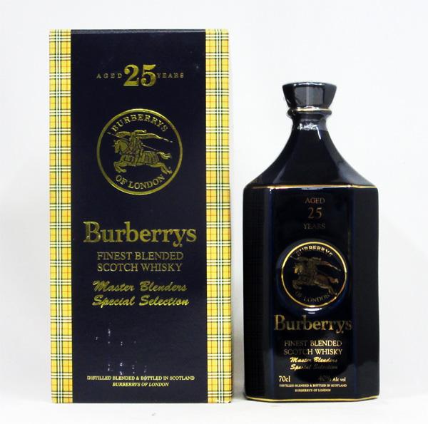 【レトロ】バーバリー 25年 40度 700ml (専用BOX入)