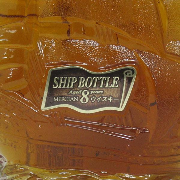 ◆Mercian轮船瓶8年40次700ml(没有箱子)◆