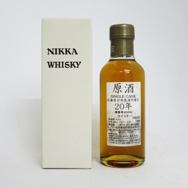 NIKKA WHISKY 原酒20年 北海道余市蒸留所限定 60度 180ml (専用BOX入り)