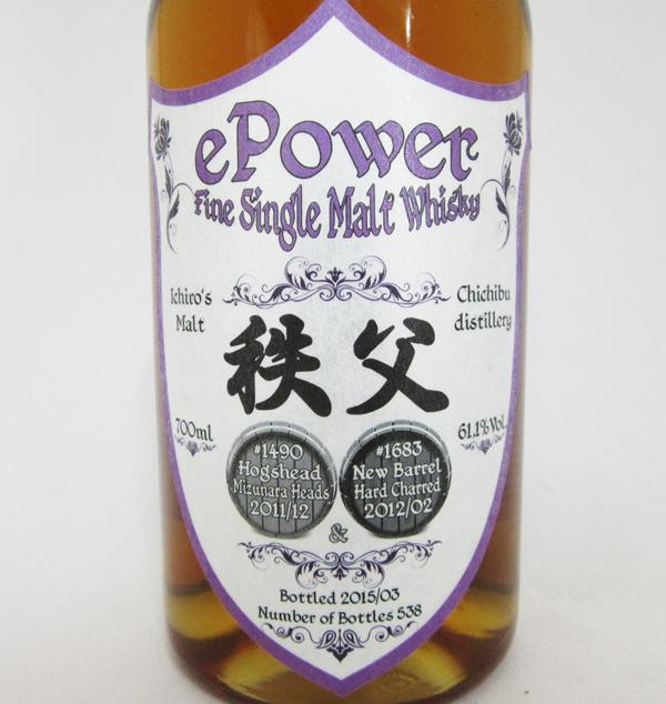S malt Chichibu ePower double cash 61.1 degrees 700 ml (unboxed)