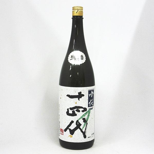 吟醸酒 1800ml 【要冷蔵】十四代 吟撰