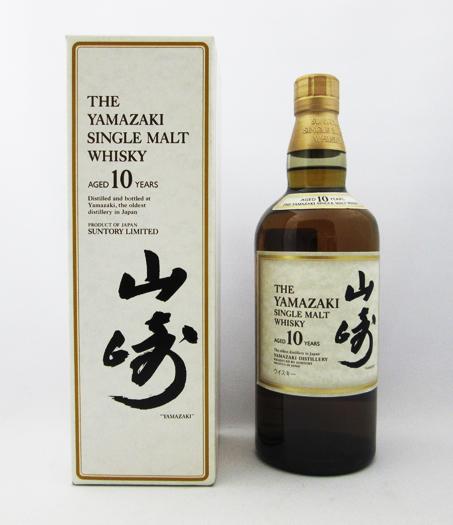【終売品】サントリー シングルモルト ウイスキー 山崎 10年 40度 700ml (専用BOX入り)