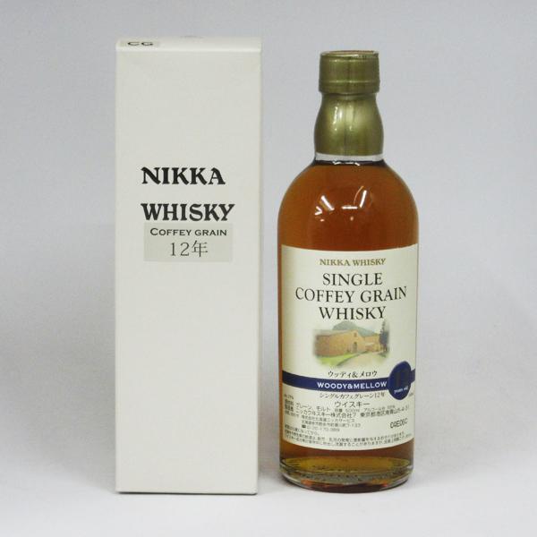 ニッカ シングルカフェグレーンウイスキー 12年 ウッディ&メロウ 55度 500ml (専用BOX入り)