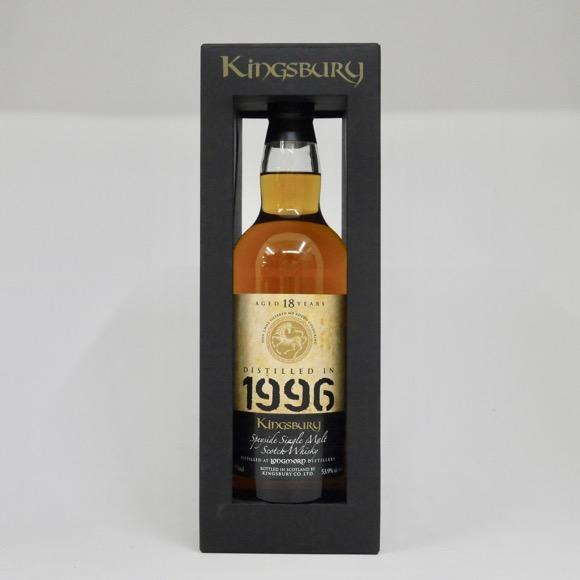 【キングスバリー】ロングモーン 18年 1996 ホグスヘッド 53.9度 700ml (専用BOX入り)
