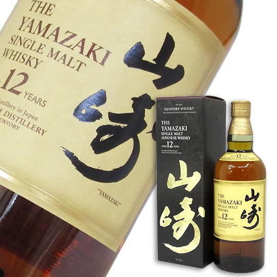 【新パッケージ】山崎 12年 43度 700ml (専用BOX入) 【国産正規品】 サントリー シングルモルトウイスキー