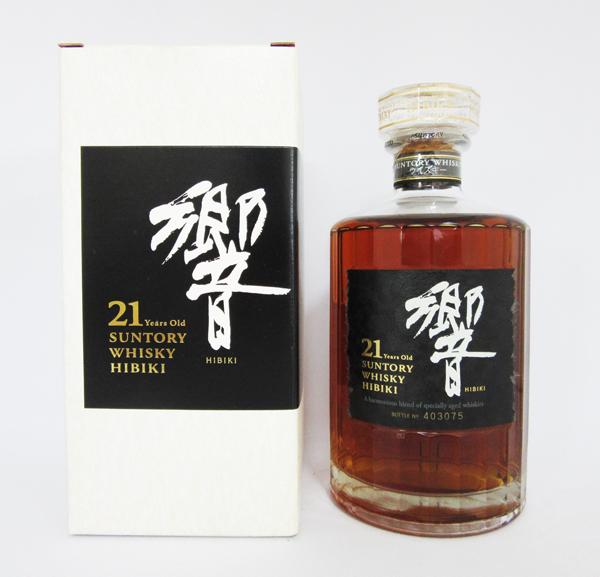 【レトロ】【ボトルトップ:ゴールド】響 21年 43度 700ml (ホワイト:専用BOX入)