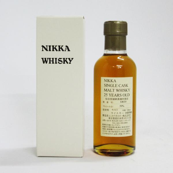【レトロ】NIKKA WHISKY 原酒25年 仙台宮城峡蒸留所限定 59度 180ml (専用BOX入)