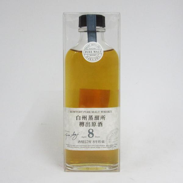 【レトロ】サントリーシングルモルトウイスキー 白州蒸溜所 樽出原酒 8年 酒精57度 190ml (プラスチックケース入り)