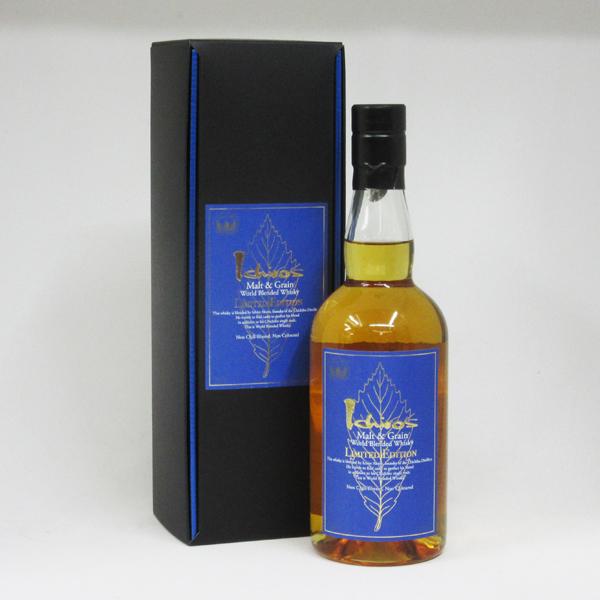 イチローズモルト&グレーン ワールドブレンデッドウイスキー リミテッドエディション 48度 700ml (専用化粧箱入り)
