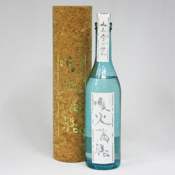 【レトロ:旧ボトル】喚火萬膳 黄麹 44.8度 300ml (専用BOX入り)