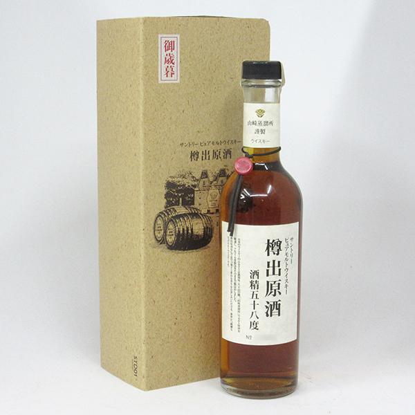 【レトロ】サントリー ピュアモルトウイスキー 樽出原酒 酒精五十八度 58度 500ml (専用化粧箱入り)
