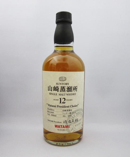 오리지날 싱글 위스키 야마자키 증류소 12년 WATAMI 프레지던트 선택 43도 660 ml