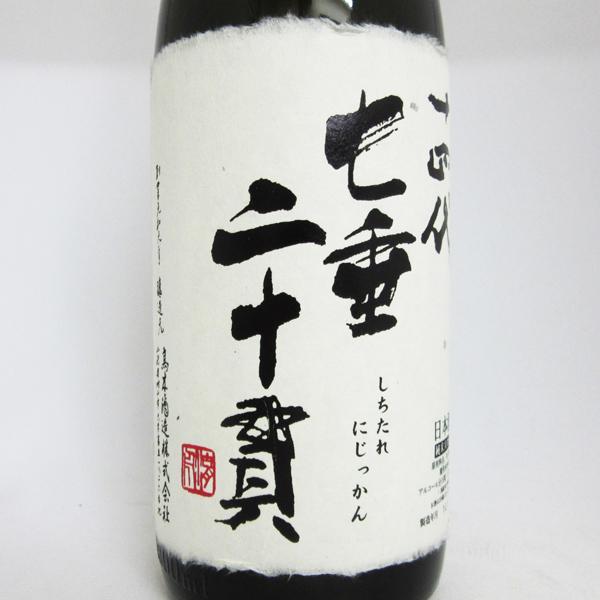 14대 비장7수 20관(7 늘어뜨림 무지개나 ) 1800 ml (상자 없음)