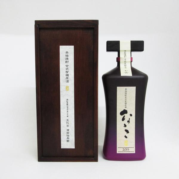 【レトロ】本格焼酎 古式有機原酒 なゝこ 七古 2013年紫ボトル 37度 720ml (豪華木箱入り)
