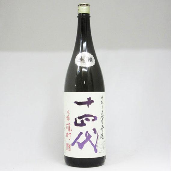 【要冷蔵】十四代 中取り純米吟醸 赤磐雄町 1800ml