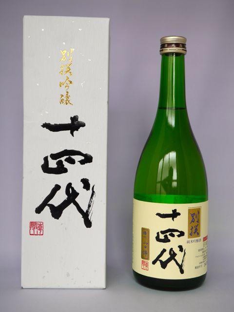 【要冷蔵】十四代 別撰 純米吟醸酒 播州山田錦 720ml (専用BOX入り)