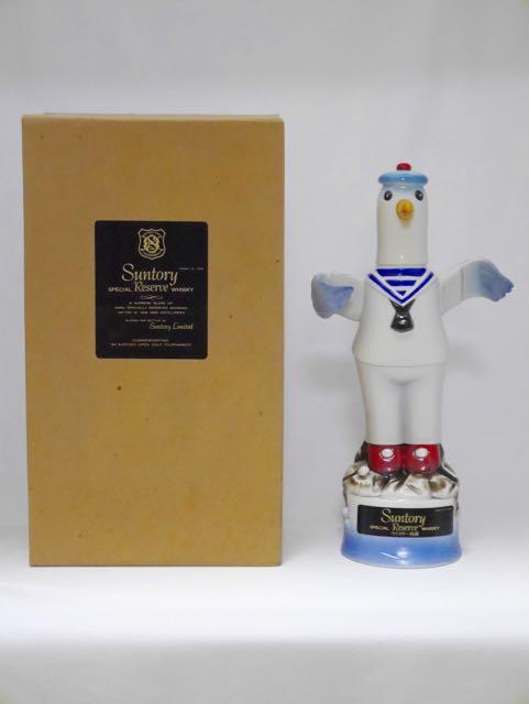 ◆【レトロ】サントリーウイスキーリザーブ '84サントリーオープン記念ボトル 43度 760ml ウイスキー特級 専用BOX入◆
