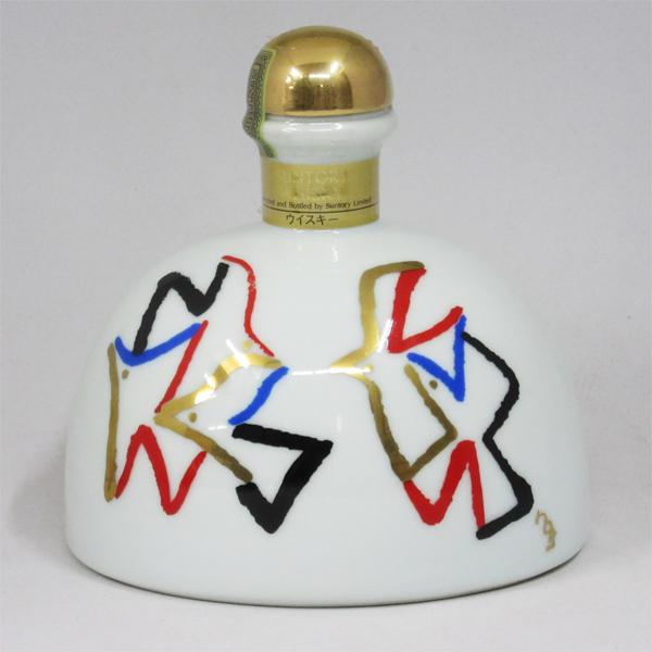 サントリーウイスキー 90周年記念ボトル 720ml 43度 (箱なし)