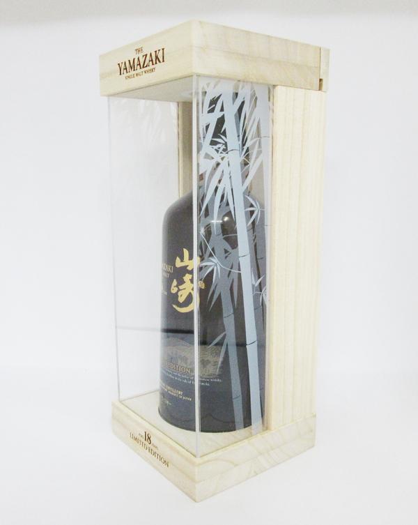산토리 싱글 몰트 위스키 야마자키18년 리미티드 에디션 43도 700 ml (전용동규중)
