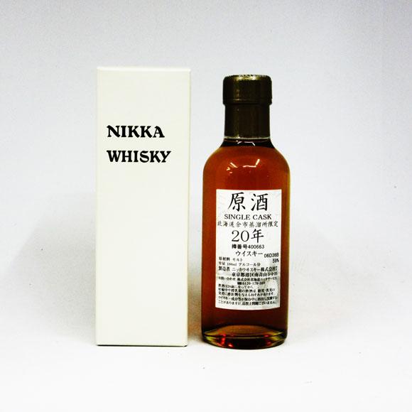 NIKKA WHISKY 原酒20年 北海道余市蒸留所限定 59度 180ml (専用BOX入り)