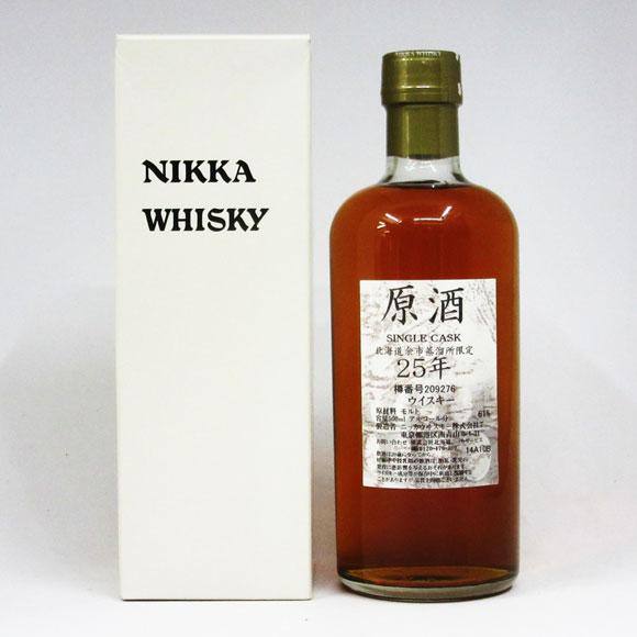 NIKKA WHISKY 原酒25年 北海道余市蒸留所限定 61度 500ml (専用BOX入り)