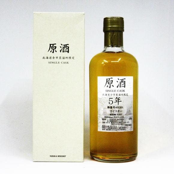 【レトロ】NIKKA WHISKY 原酒5年 北海道余市蒸留所限定 62度 500ml (専用BOX入り)
