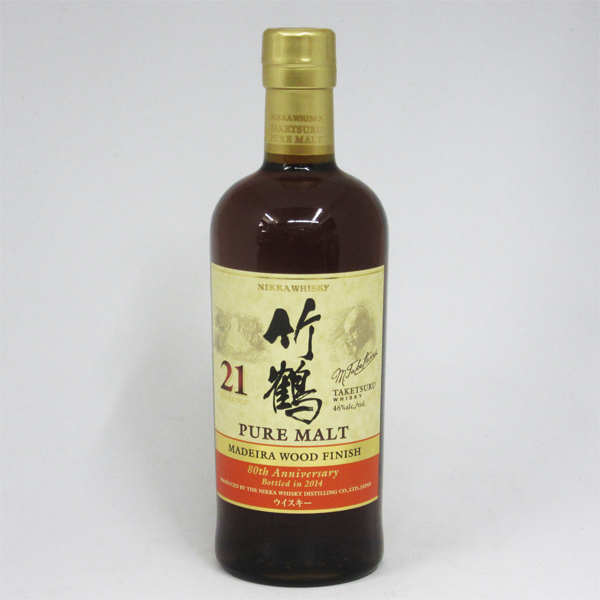 【80th Anniversary Bottled in 2014 欧州限定500本】竹鶴21年 ピュアモルト マディラ・ウッド・フィニッシュ 46度 700ml