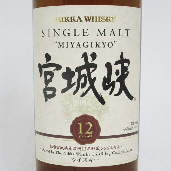 朝日日华单人麦芽威士忌宫城溪谷12年45次700ml(没有箱子)