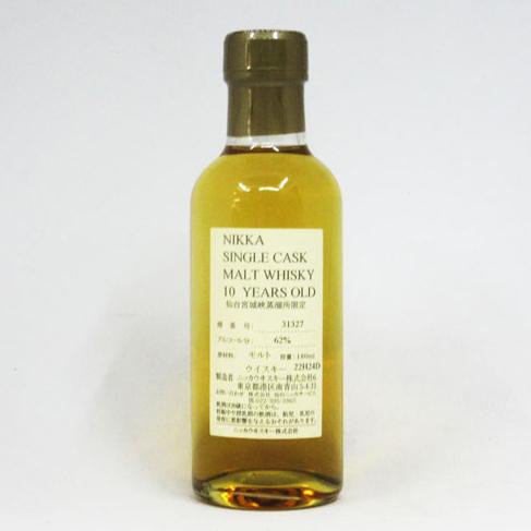 【レトロ】NIKKA WHISKY 原酒10年 仙台宮城峡蒸留所限定 62度 180ml (箱なし)