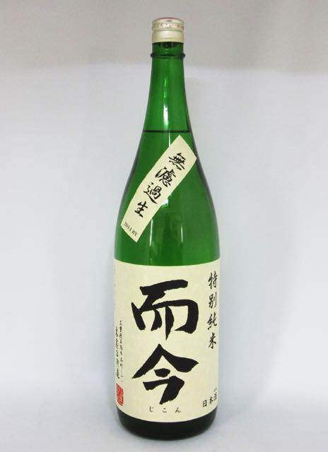【要冷蔵】而今 特別純米 無濾過生 1800ml