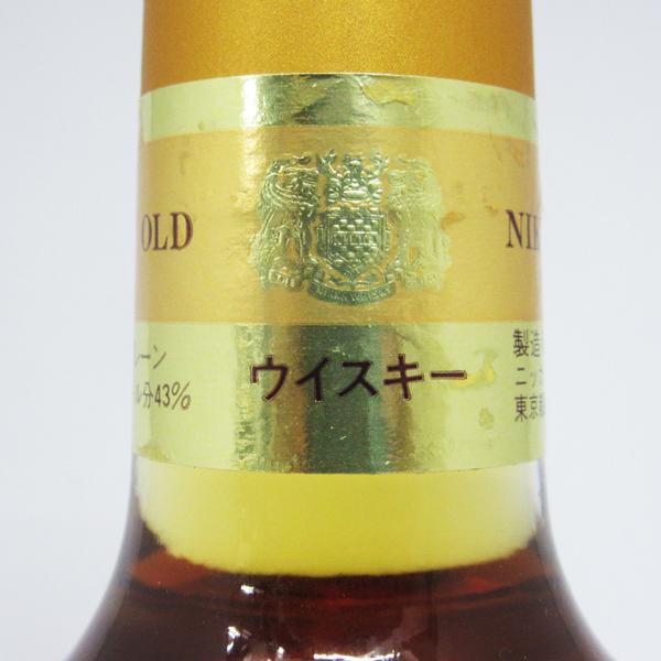 750 ml of Nikka whiskey supermarket Nikka 43 degrees