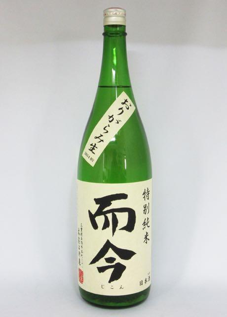 【要冷蔵】而今 特別純米 おりがらみ生 1800ml