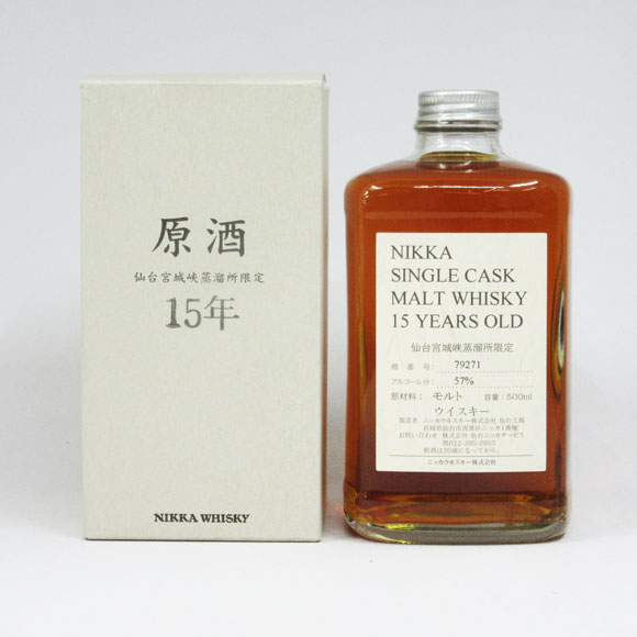 【レトロ】NIKKA WHISKY 原酒15年 仙台宮城峡蒸留所限定 角瓶 57度 500ml (専用BOX入)