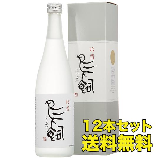 【12本セット送料無料】本格米焼酎 吟香 鳥飼(ぎんか とりかい) 720ml (専用BOX入り)