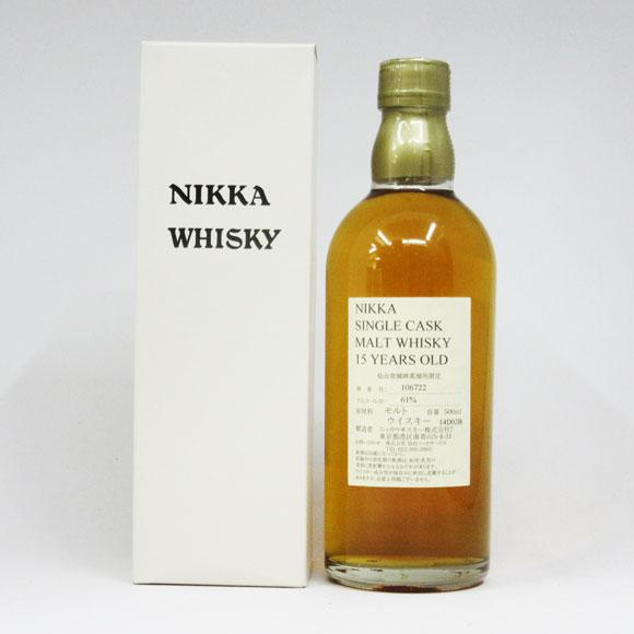NIKKA WHISKY 原酒15年 仙台宮城峡蒸留所限定 61度 500ml (専用BOX入り)