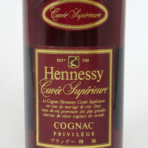 헤네시큐베스페리오르 초기 보틀 40도 700 ml (상자 없음) -빨강 헤네이
