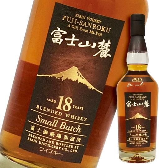 キリン 富士山麓 ブレンデッド 18年 スモールバッチ 2018 43度 700ml (箱なし)