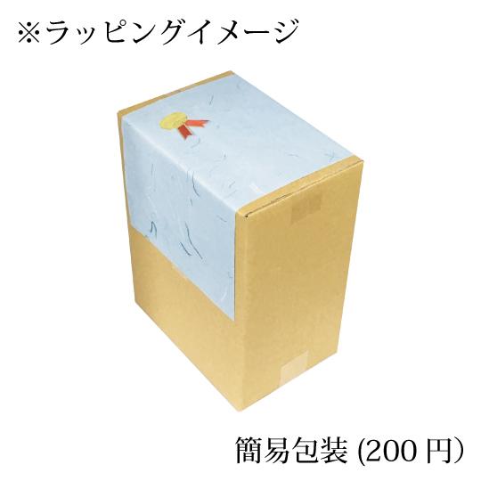 치타・야마자키・하쿠슈・타케학NV 700 ml 4개 마셔 비교 세트