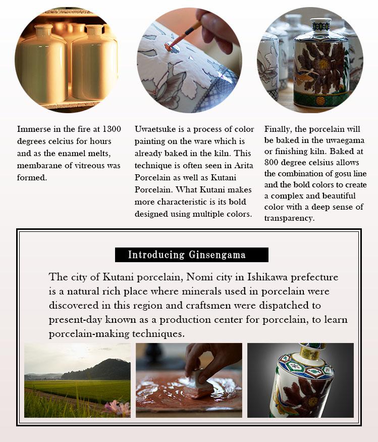 Suntory Whisky Hibiki 35 Years Kutani Edition 700ml (Exclusive box included)