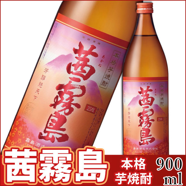 천키리시마 25도 900 ml본격감자 소주 키리시마 주조