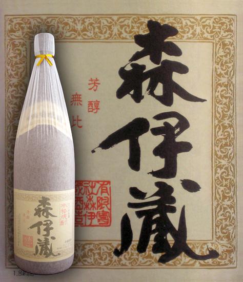 森伊蔵(もりいぞう) 1800ml (箱なし)