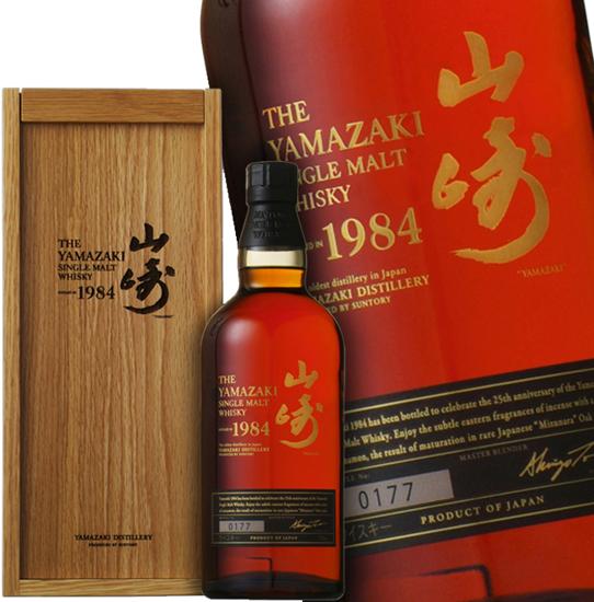 Yamazaki Single Malt Whisky 1984 (With Premium Wooden Box)