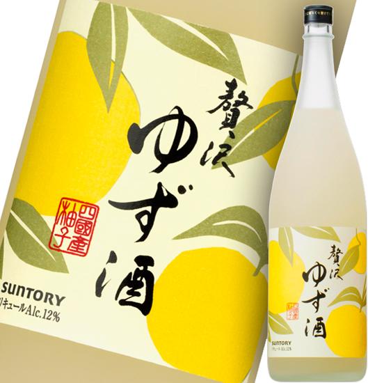 산토리 호화 Yuzu주 1800 ml